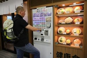 Restaurantautomat in Japan