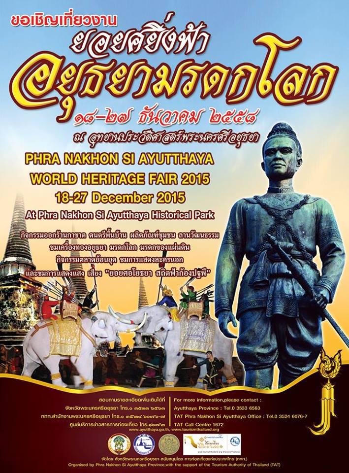 World Heritage Fair