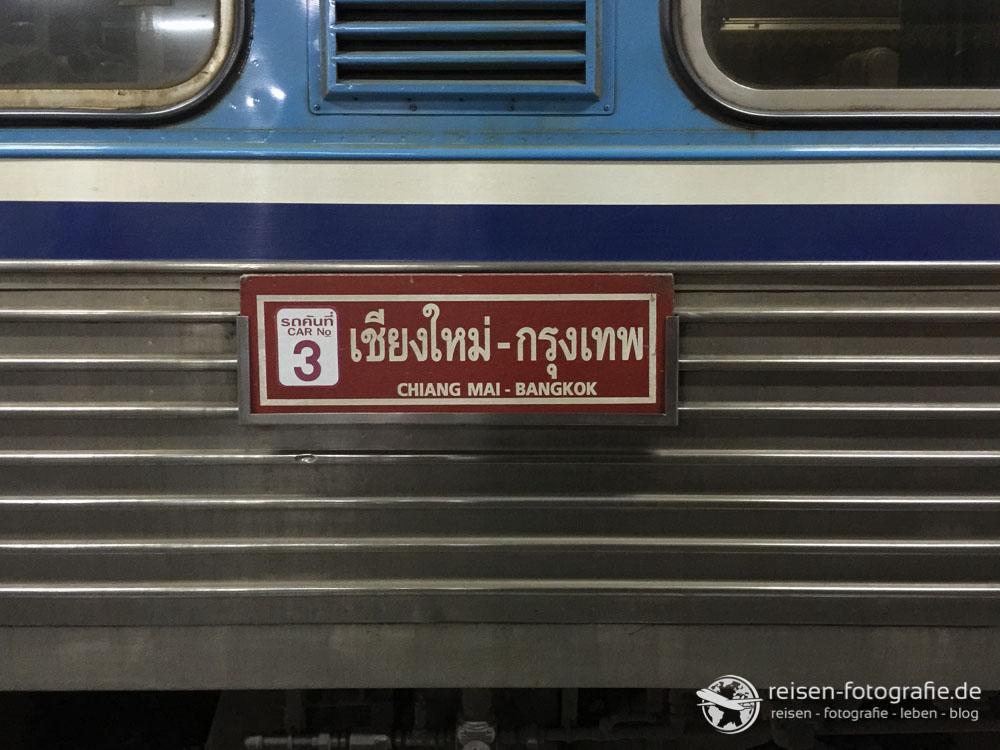 Express Bangkok - Chiang Mai - Bangkok