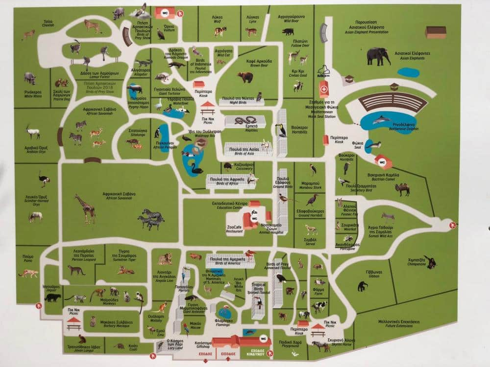 Zooplan Attica Zoological Park